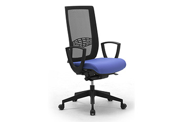 Ergonomic seating chair with mesh and arms Wiki Wiki Re